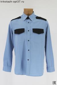 Рубашка охранника серо-голубая с длинным рукавом