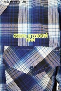 Рубашка в клетку рабочая с корпоративной эмблемой