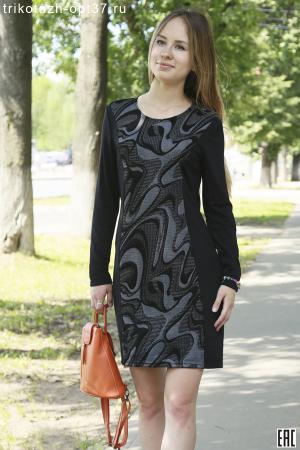 Платье 10, с длинными рукавами