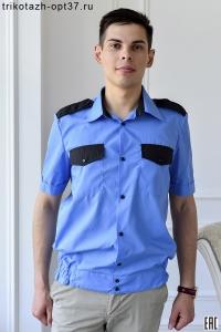 Рубашка охранника на поясе с коротким рукавом