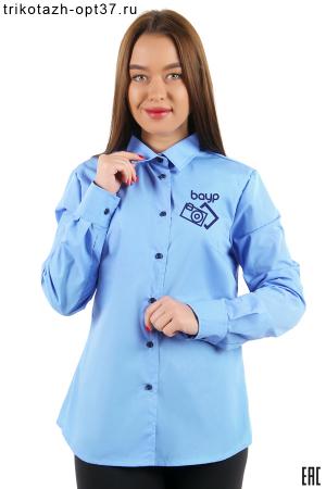 Рубашка корпоративная голубая (с вышивкой)